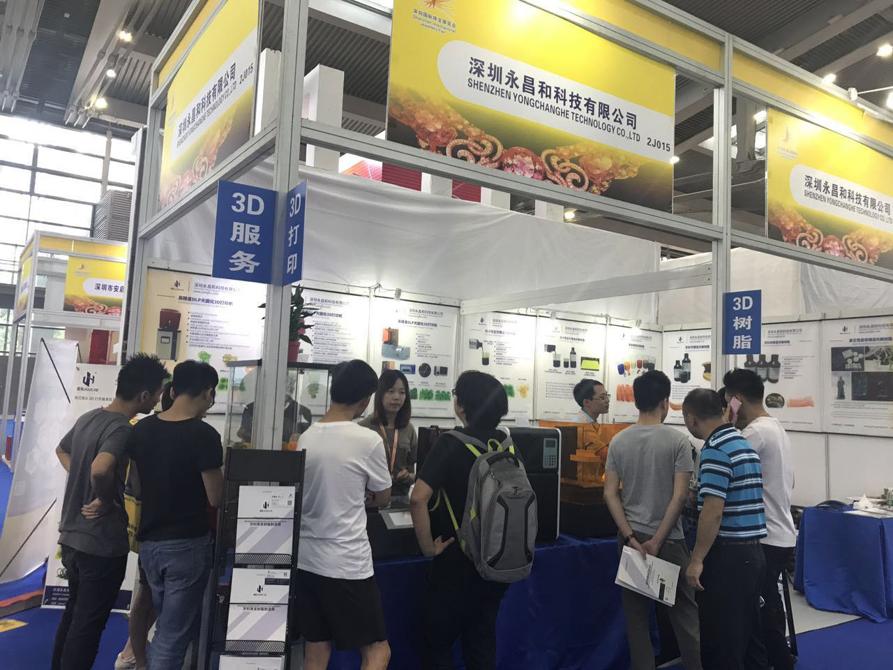 2017 Shenzhen International Jewellery Fair